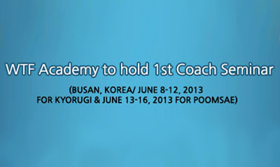 1st_WTF_Coach_Seminar